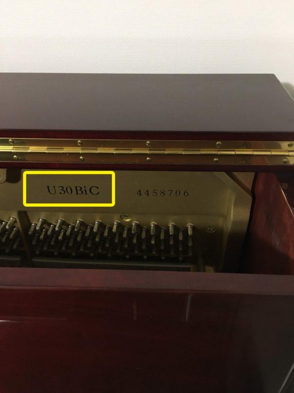 ピアノ型番