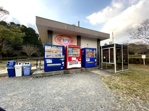 稲佐山公園の売店