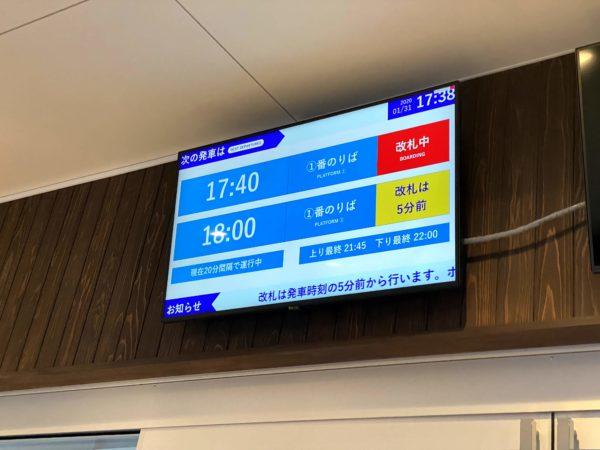 稲佐山スロープカーの運行案内