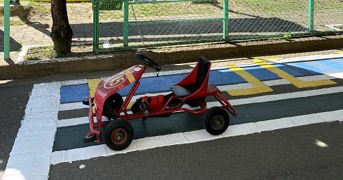 長崎交通公園の足踏みゴーカート