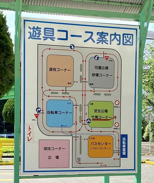 長崎交通公園のコース案内図