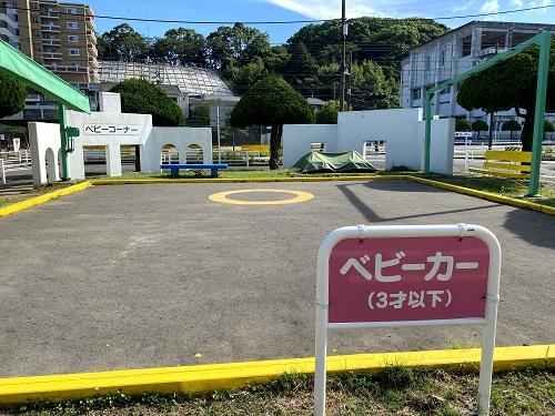 長崎交通公園のベビーカーエリア